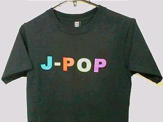 電気グルーヴ J-POP Tシャツ