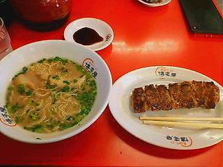 長浜ラーメン&焼餃子