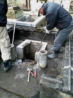 お墓の解体2