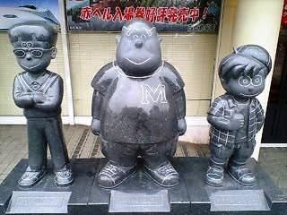 ズッコケ三人組