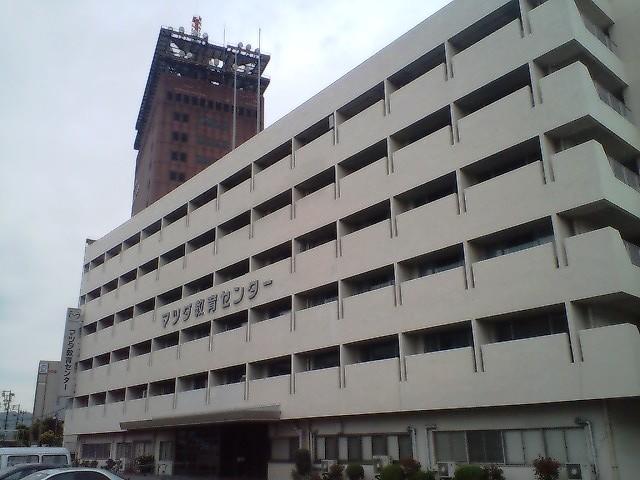 マツダ教育センター